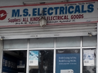Top 10 Electrical Stores in Hyderabad 2021