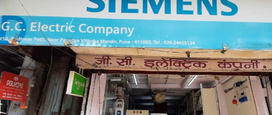Top 10 Electrical Stores in Pune 2021